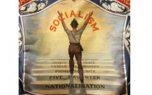 Fomentum1 socialista